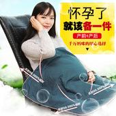 防辐射孕妇装毯子盖毯怀孕衣服女肚兜上班孕妇防射服正品官网夏季