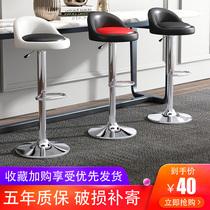 吧臺椅現代簡約酒吧椅收銀前臺升降靠背椅子家用高腳凳吧臺高凳子