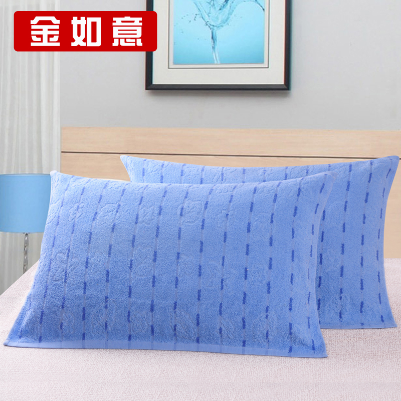 12-01新券纯棉一个包邮加大单人学生枕巾