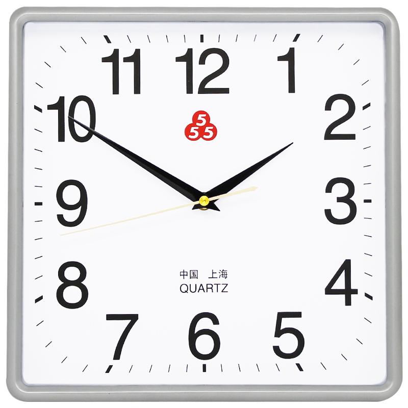 Часы на стену Артикул 643526659686