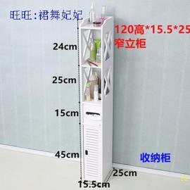 马桶边柜窄侧柜卫生间立柜夹缝收纳柜浴室防水落地置物架带垃圾桶