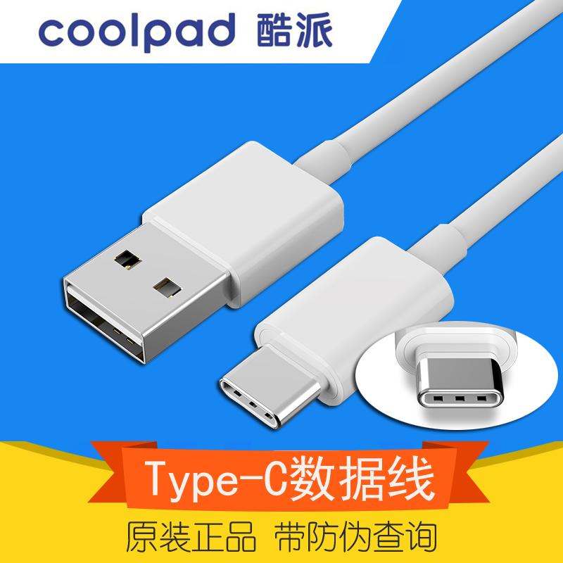 酷派原装Type-c充电器快充插头 M7 乐视cool1 dual 1C C106-8/9 C107 C105-6/8 S1改变者 酷玩6 正品数据线