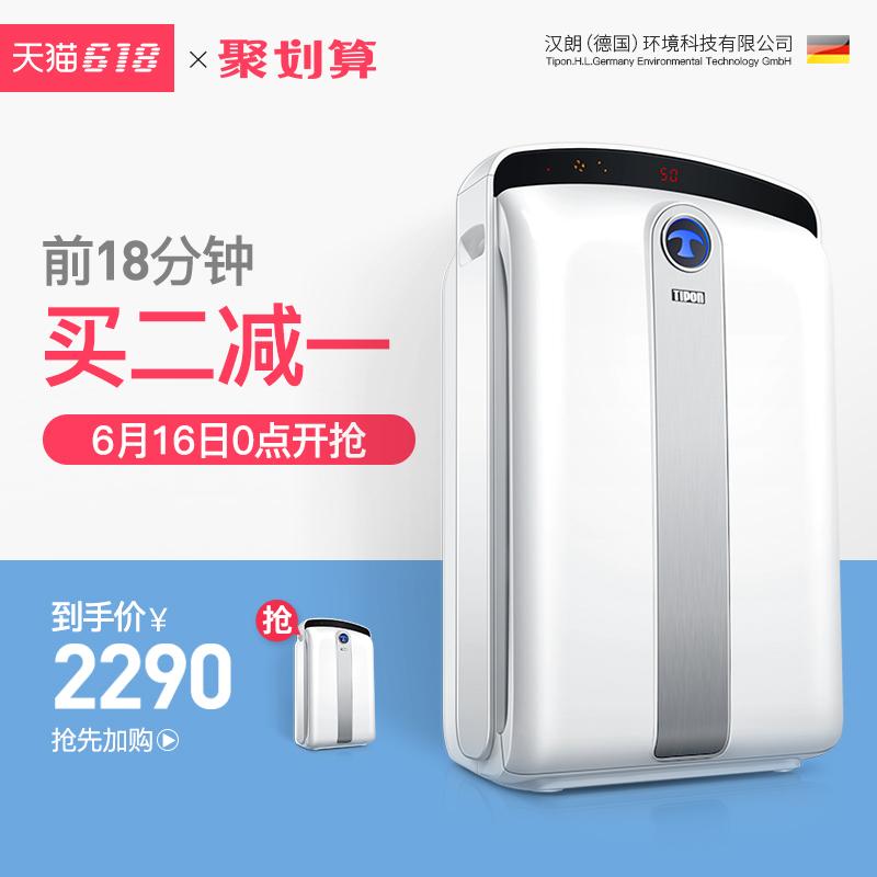 汉朗 TIFG01-A空气净化器好用吗,效果怎么样