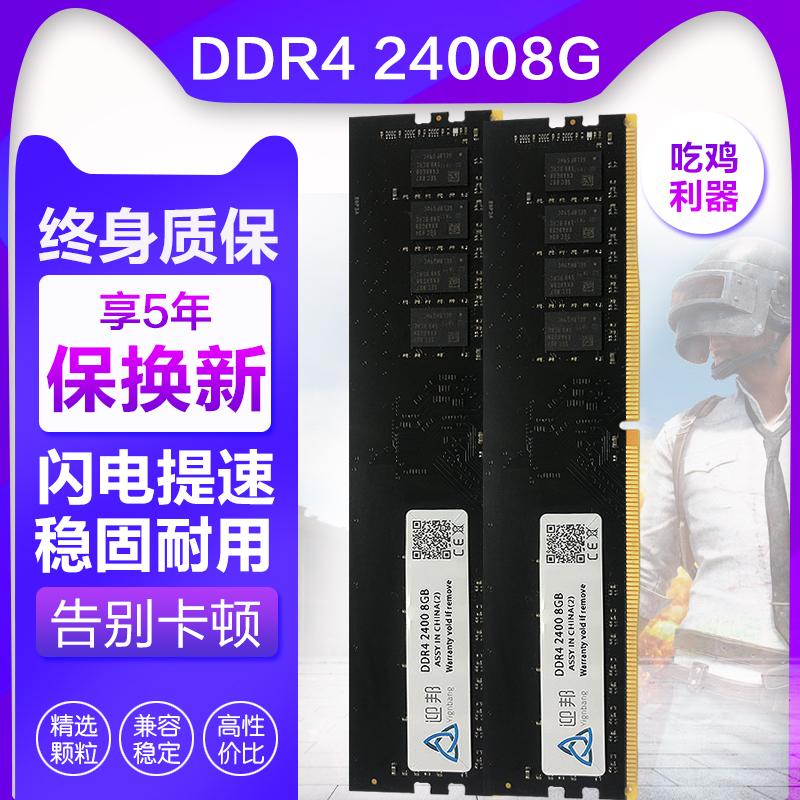 Оперативная память Артикул 594725602497