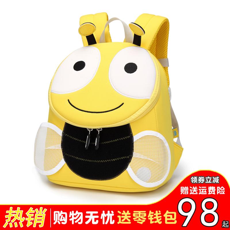 满50元可用5元优惠券儿童出游书包1-3-6岁幼儿园宝宝防走失双肩女孩可爱小蜜蜂背包