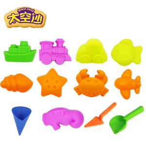 太空沙数字模具10件套宝宝沙滩玩具