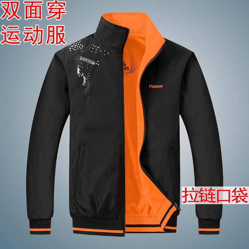 Spring and autumn thin jacket mens sportswear coat double faced coat youth trend stand collar windproof spring singlet
