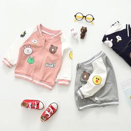 童装外套ins秋装新款儿童韩版纯棉上衣中小童卡通布朗熊棒球服潮图片