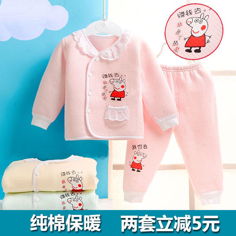 宝宝保暖衣套装0-1岁夹棉衣服婴儿保暖内衣套装纯棉秋冬6-12个月