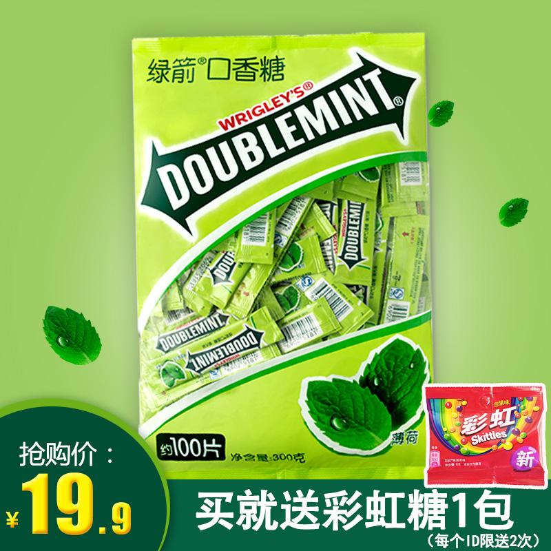 绿箭口香糖100片薄荷泡泡糖网红约会接吻清新口气糖果散装批发