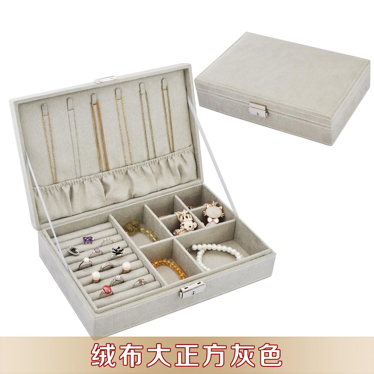 首饰盒 麂皮绒布大正方 饰品收纳盒带锁结婚生日礼物七夕节