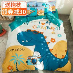 纯棉卡通床上用品四件套床笠全棉男孩儿童床单人被套三4件套3女孩