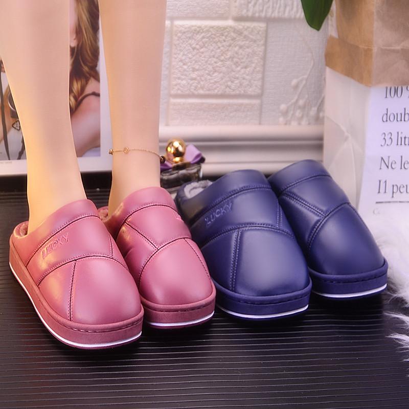Детская домашняя обувь Артикул 601633224711