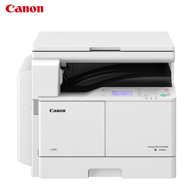 佳能(CANON)iR2206N A3黑白激光数码复合机一体机含盖板(打印/复印/扫描/WiFi)