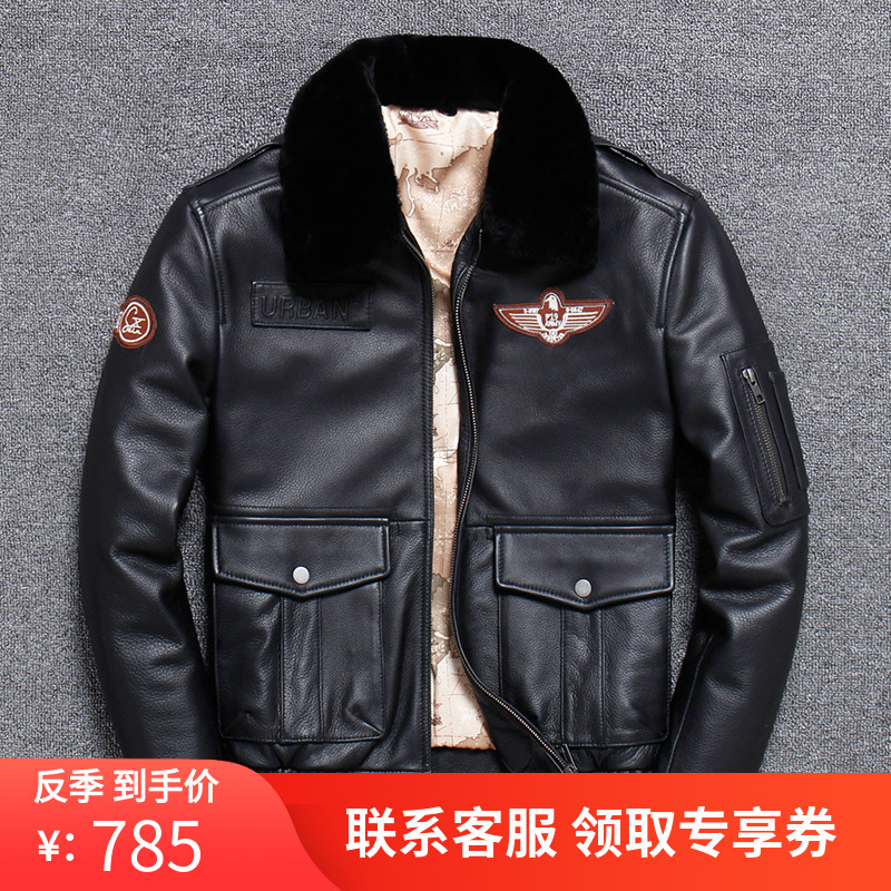 New leather G1 pilot air force jacket top layer leather wool collar detachable Lapel cotton motorcycle leather coat man