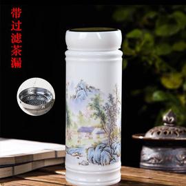 景德镇青花瓷双层陶瓷茶保温带盖茶杯办公随手礼品男女士养生杯子图片