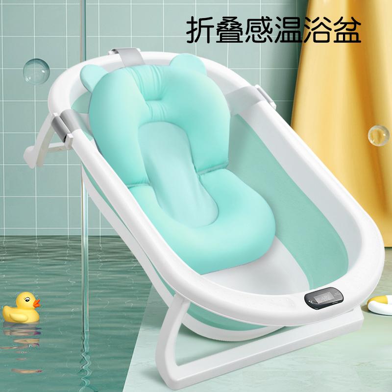 Baby bathtub bathtub baby foldable baby sitting on large bathtub baby products baby home