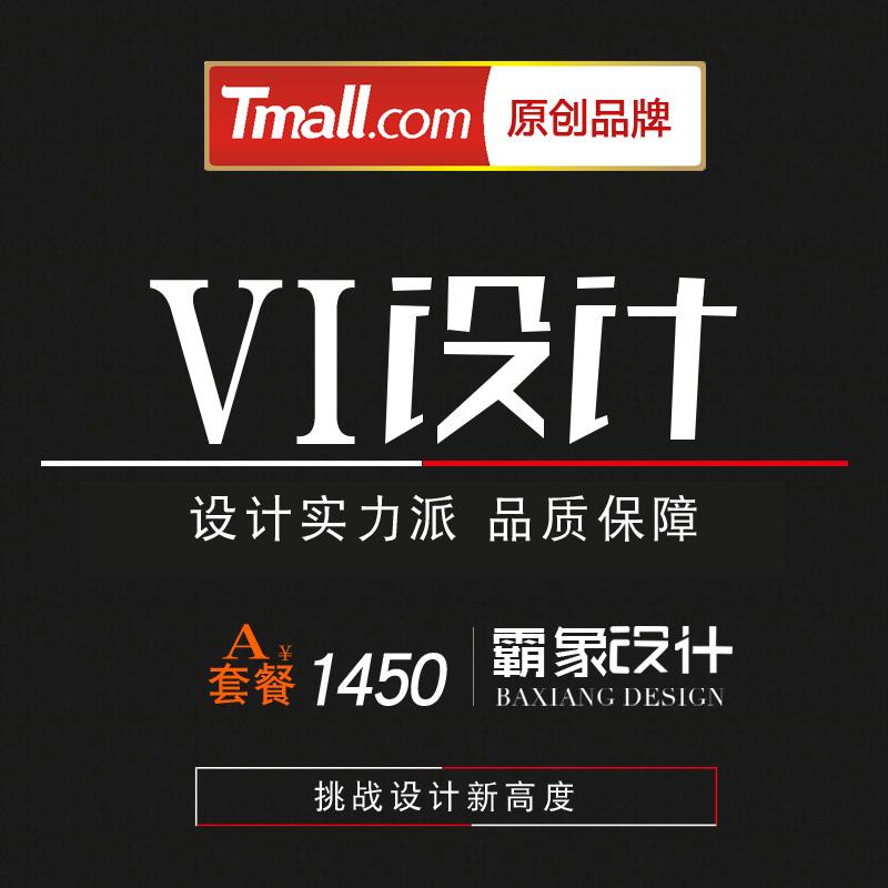 Компания полностью Набор дизайна VIS, сеть ресторанов, дизайн корпоративного бренда VI визуальный дизайн
