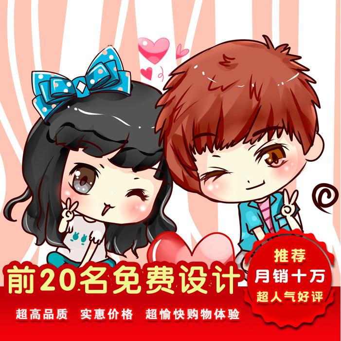 Мэн Q версия Comic мультфильм аватар дизайн фотографии руки окрашены персонажи анимация портрет пользовательские оригинальные LOGO