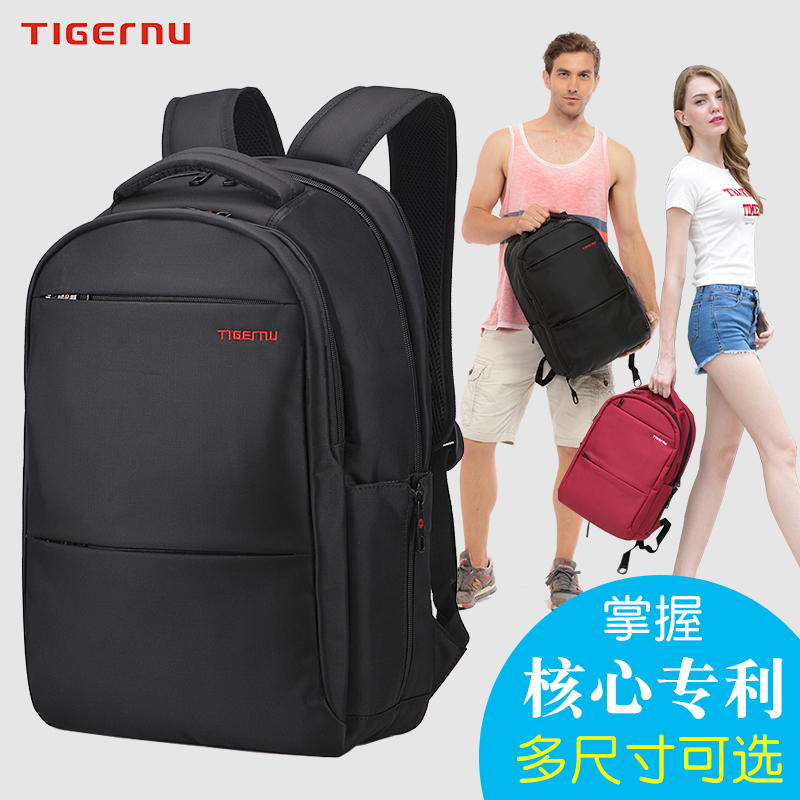 Computer bag double shoulder bag male and female laptop bag 15.6 inch 14 inch 17.3 business anti theft computer backpack