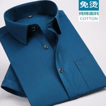 男士夏薄款加大码纯棉免烫短袖衬衫