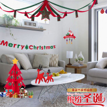 Christmas decoration Combination Package creative cloth santa Claus deer decoration wave flag flower decorative Pendant