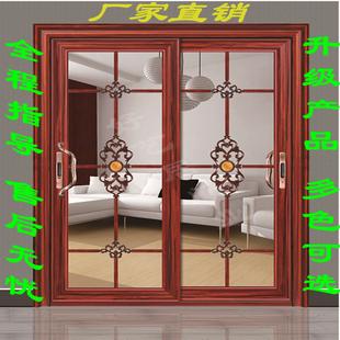 厨房阳台推拉门客厅卫生间双层钢化玻璃中空滑动移门推拉门定制做价格