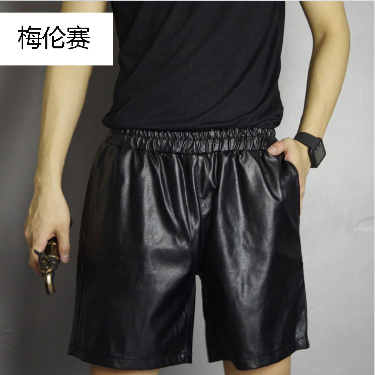 Кожаные брюки Артикул 567801898756
