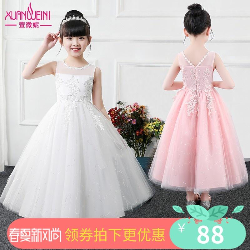 儿童公主裙夏季新款花童主持人钢琴演出服女童婚纱蓬蓬连衣裙洋气