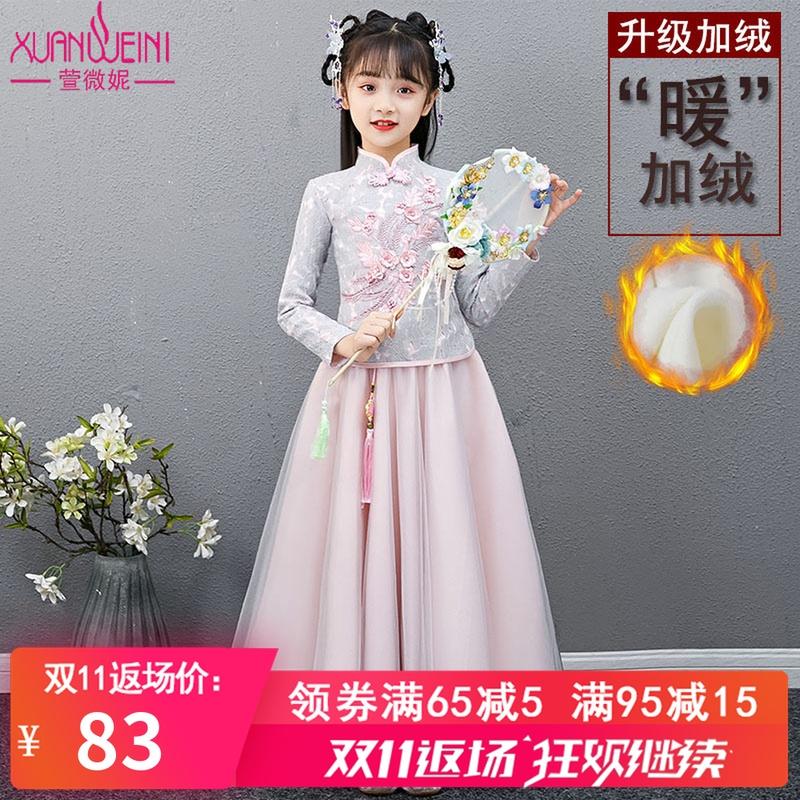 女童漢服冬裝新款旗袍小女孩中國風唐裝兒童古裝禮服秋冬加絨洋氣