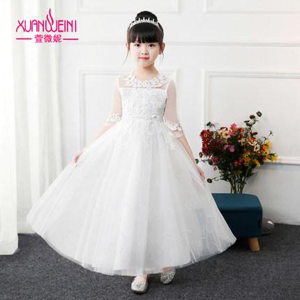 公主裙女童蓬蓬纱儿童高端走秀晚礼服小女孩主持人钢琴演出服洋气