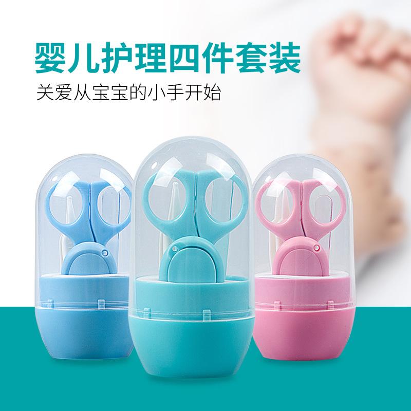 热销0件买三送一美婴堂婴幼儿宝宝修甲工具指甲刀