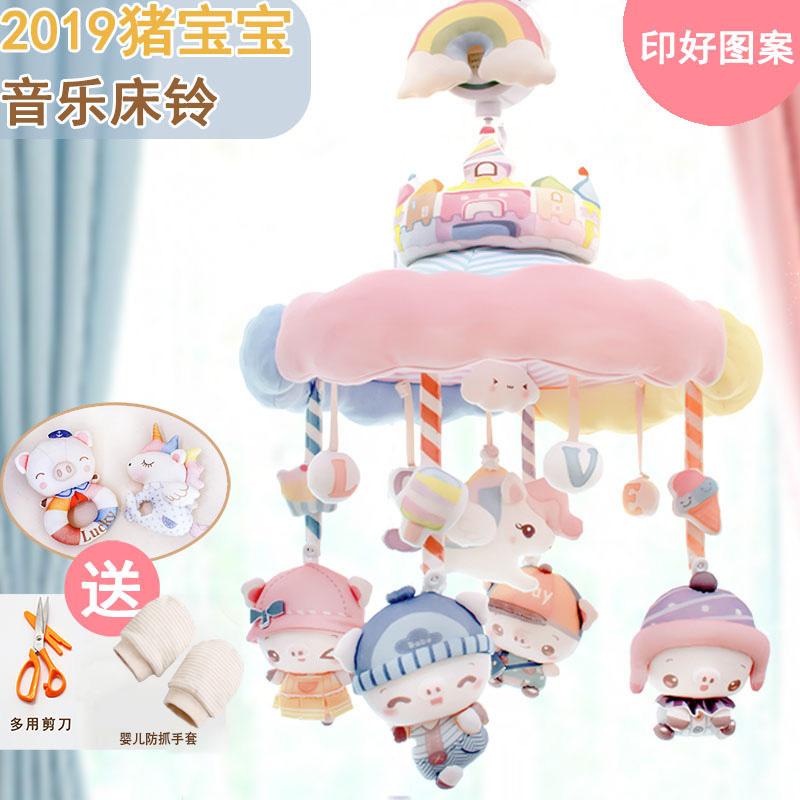 Прикроватные игрушки / Погремушки Артикул 592456132399