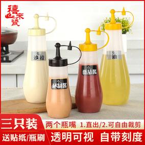 三只装挤压式挤酱瓶透明尖嘴调料瓶