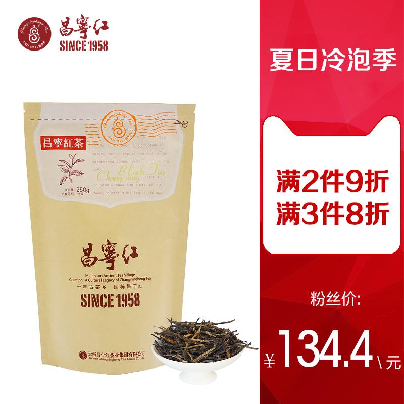 Дянь Хун / Китайский красный чай Артикул 42100834232