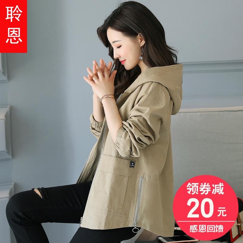 春秋装外套女韩版新款小个子风衣连帽短款百搭2019中款宽松外衣