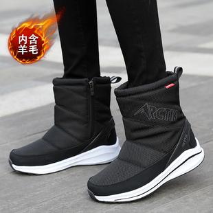 冬季加绒加厚雪地靴女靴子短筒2021新款高帮防水防滑厚底保暖棉鞋