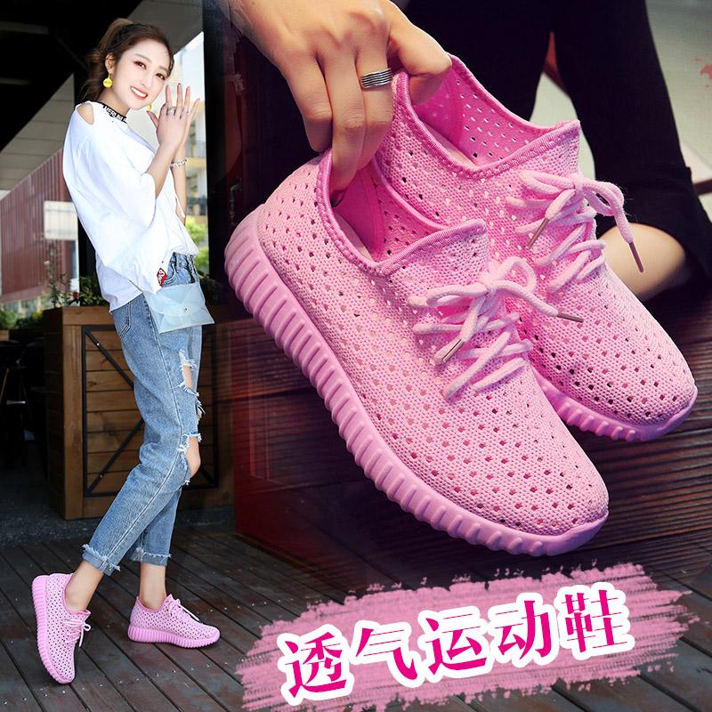 夏季软底飞织运动鞋网面透气女鞋休闲单鞋平跟学生鞋韩版潮跑步鞋图片