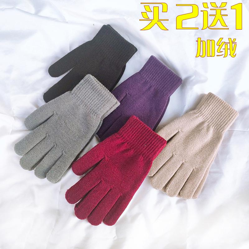Женские перчатки / митенки Артикул 607396235357