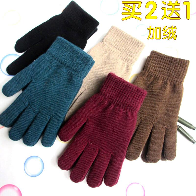 Женские перчатки / митенки Артикул 609718810125