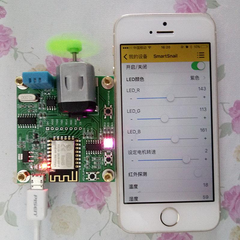 乐鑫ESP8266模块WIFI开发板物联网智能家居MQTT协议阿里云sdk教程