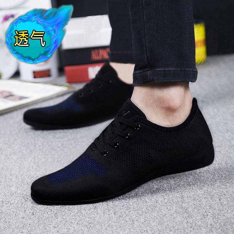 夏季透气男鞋潮鞋2020新款板鞋男韩版布鞋男潮流休闲鞋黑色皮鞋男