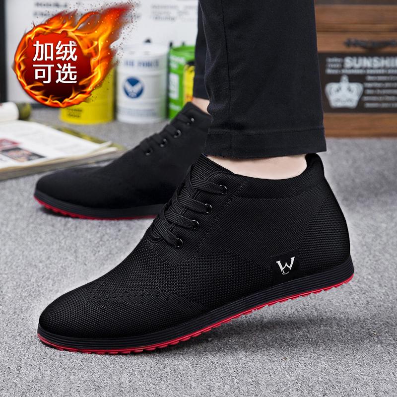 秋冬韩版休闲男鞋潮鞋2020新款百搭英伦皮鞋加绒中高帮鞋黑色板鞋