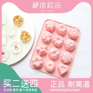 (白凉粉)水晶果冻布丁硅胶模具砵仔糕马蹄椰汁糕卡通部分带盖磨具