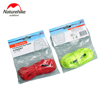 Naturehike Reflective tent Rope Sky pull Rope windproof rope set 4 m *4 root (16) m
