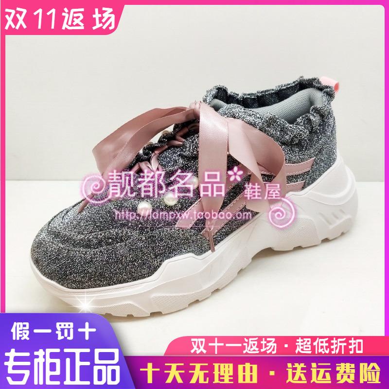 专柜正品Kiss Kitty女鞋2019秋闪光织物系带休闲运动鞋SA09623-83