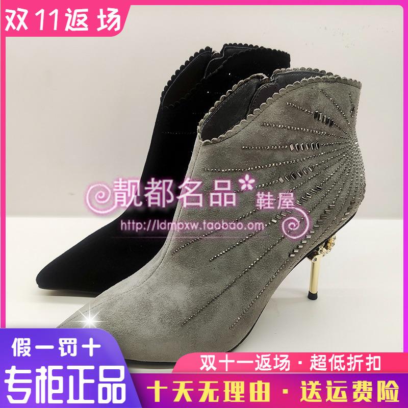 专柜正品卡迪娜女鞋2019冬时尚水钻羊反绒尖头高跟短靴KLA91110