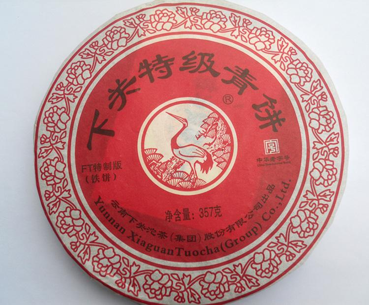 2014年下关特级青饼普洱生茶FT飞台特制版(铁饼)357克七子饼