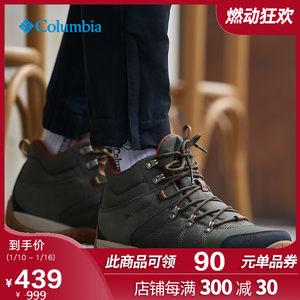 Columbia哥伦比亚20秋冬新款缓震抓地男士徒步高帮登山鞋BM4487