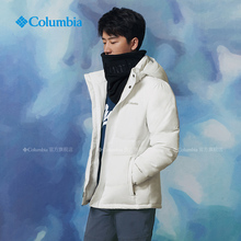 Columbia / Colombia outdoor new autumn and winter HuangXuan same heat 800 pony down jacket pm5696